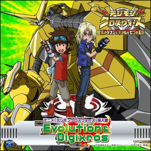 Digimon Fusion Theme Song Extended Loop Version by Cameron ...